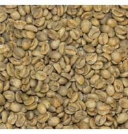 Зеленый кофе Бразилия Бамбу (Brazil Bambu)