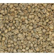 Зеленый кофе Бурунди Киримиро Кибунгере (Burundi Kirimiro)