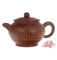"""Чайник из глины """"Письмо"""", 180 мл"""